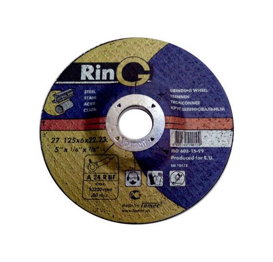 Круг зачистной 180х6х22 RING