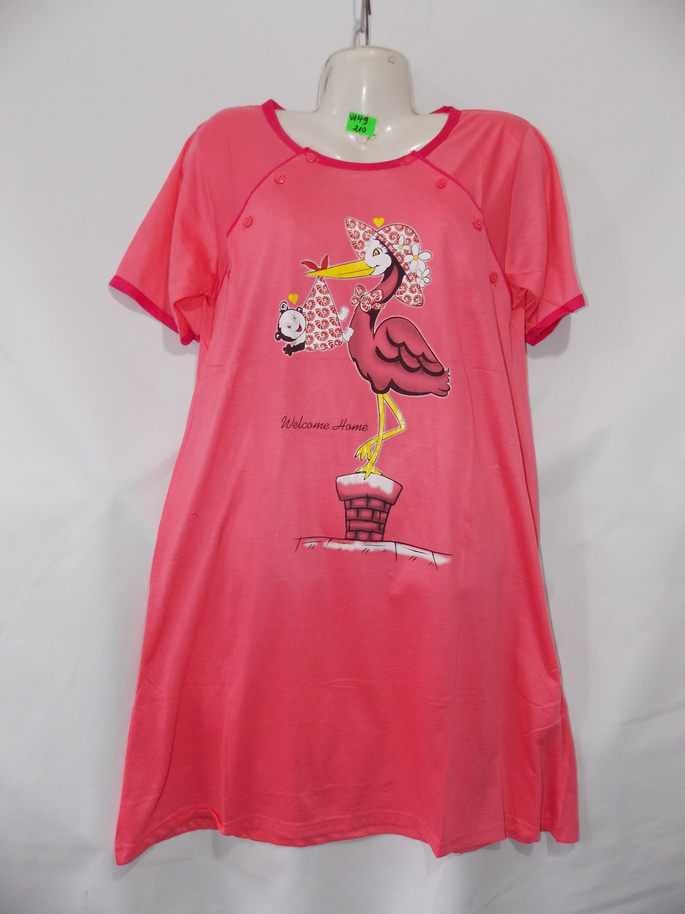 Женская котоновая ночная рубашка норма (р-ры 48-56) оптом со склада в Одессе.
