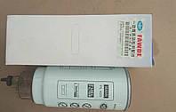Фильтр топливный с отстойником FAW CA3252, Howo Е-3, Hania, Howo A7