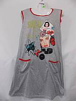 Женская котоновая ночная рубашка Батал (р-ры 56-64) оптом со склада в Одессе.