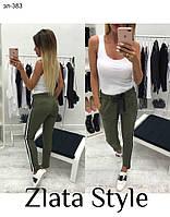 Женские стильные спортивные брюки с лампасами цвета хаки, фото 1