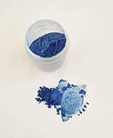 Кандурин синий блеск 5 грамм