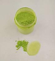 Кандурин салатовый блеск 5 грамм