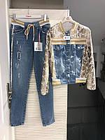 Костюм женский джинсовый RAW