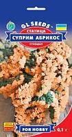 Статиця Супрім Абрикос сухоцвіт з незвичайною ніжною забарвленням абрикосового кольору, упаковка 0,1 г