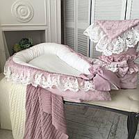 Кокон Маленькая Соня De Lux Пыльная роза детский арт.5031205