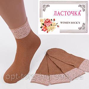 Шкарпетки жіночі капронові «Ластівка» бежеві 100 DEN