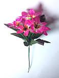 Бордюр хризантема, Пуансеттія 24см (100 шт. в уп), фото 3