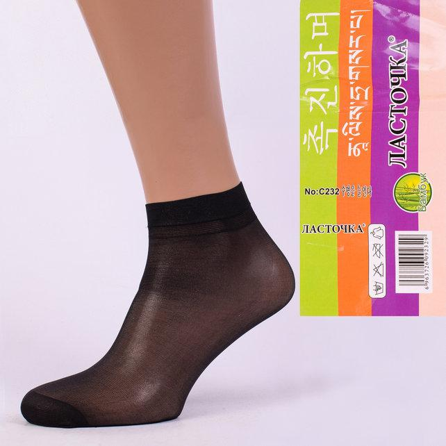 Носки женские капроновые «Ласточка»