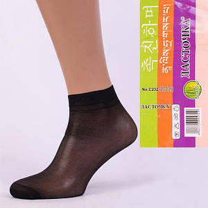 Носки женские капроновые «Ласточка» черные