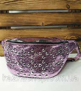 Большая женская сумка на пояс, бананка, барыжка розового цвета с кнопками, на пояс, ремень, искусственная кожа