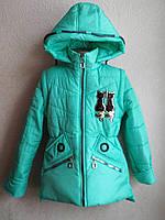 Куртка- Жилетка Махито девочка, 34-44 размеры,Хит  2019 , фото 1