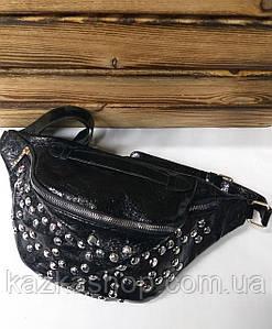 Большая женская сумка на пояс, бананка, барыжка черного цвета с кнопками, на пояс, ремень, искусственная кожа