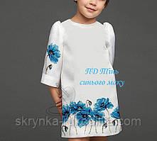 """Заготовка для вишивки дитячої сукні """"Тінь синього маку"""" (Світ рукоділля)"""