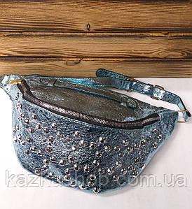 Большая женская сумка на пояс, бананка, барыжка голубого цвета с кнопками, на пояс, ремень, искусственная кожа