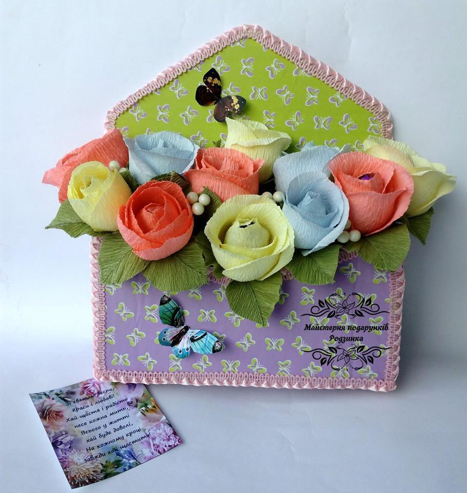 """Букет з цукерок в конверті """"Квіткова звістка """""""