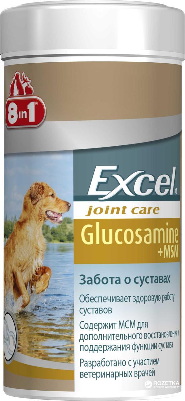 """Глюкозамин + МСМ для собак """"8in1 Excel Glucosamine MCM"""" 55 таб."""