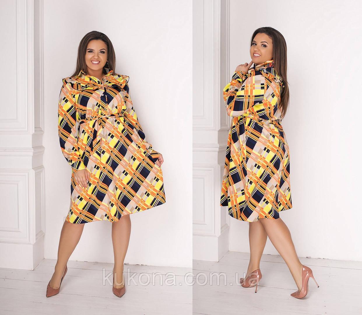Платье женское  цветное батал