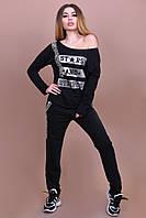 Спортивный костюм женский  Скай , фото 1