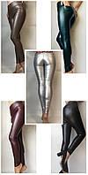 Лосины кожаные женские высокая посадка с карманами №100