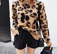 Свитер женский леопардовый стильный