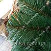 Ёлка Карпатская 0.55м исскуственная  / Ялинка штучна  / ель / ели/ елки / елка, фото 4