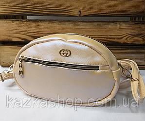Женская сумка на пояс 2 в 1, бананка, жемчужного цвета ремень, искусственная кожа