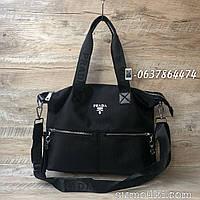 Женственная стильная сумка Prada, фото 1