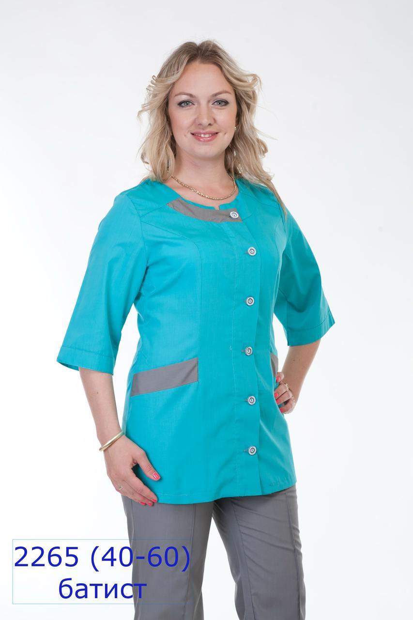 Женский медицинский костюм новинка,куртка на пуговицах,брюки прямые на резинке,рукава 3/4, батист, 62-66