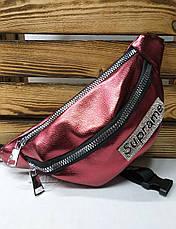 Большая женская сумка на пояс, бананка, барыжка цвета марсал, с надписью Suprame, ремень, искусственная кожа, фото 2