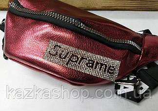 Большая женская сумка на пояс, бананка, барыжка цвета марсал, с надписью Suprame, ремень, искусственная кожа, фото 3
