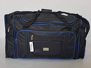 7fb1eb8bbd5f Дорожные сумки. Товары и услуги компании