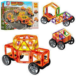 "Магнітний конструктор LT 3002 Magnetic ""Транспорт"", 58 детаталей ( аналог Lego Magnetic )"