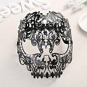 Женская карнавальная маска, Изящная металлическая маска на Хэллоуин