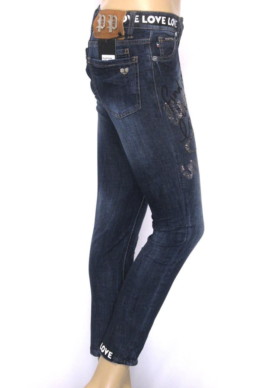 джинси жіночі Philipp Plein з стразами і принтами
