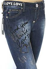 джинси жіночі Philipp Plein з стразами і принтами, фото 3