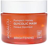 Гликолевая маска с тыквой и медом, осветляющая, Andalou Naturals (50 мл)
