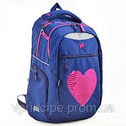 Рюкзак подростковый Т-23 Shining heart, 47*30*13