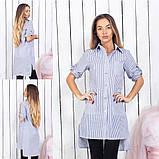 Женская рубашка в полоску / котон / Украина 15-333, фото 2
