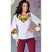 Жіноча сорочка (заготовка)під вишивку бісером (нитками) 976d7ccb7809d