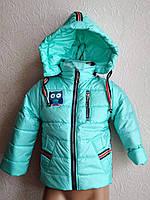 Куртка- парка Оливия Мята  для девочки 1-5 года демисезонная , фото 1