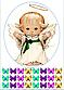 Вафельная картинка на годик крестины хрестини рочок, фото 4
