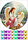 Вафельная картинка на годик крестины хрестини рочок, фото 5