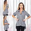 Женская рубашка в клетку / котон / Украина 15-339
