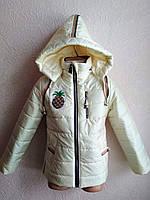 Куртка- парка Оливия Крем  для девочки 1-5 года демисезонная , фото 1