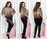 Блуза женская молодежная большие размеры Г157 Лео