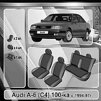 Авточехлы модельные дляAudi A6 (C4) 100 с 1994-1997