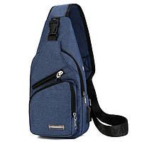 Сумка- рюкзак через плечо JinMan (1810) Crossbody  Темно-синяя