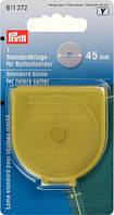 """Сменное лезвие для раскройных ножей """"Standard"""" 45 мм Prym,Германия"""