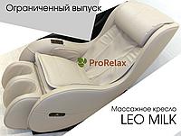 Массажное кресло Leo MILK
